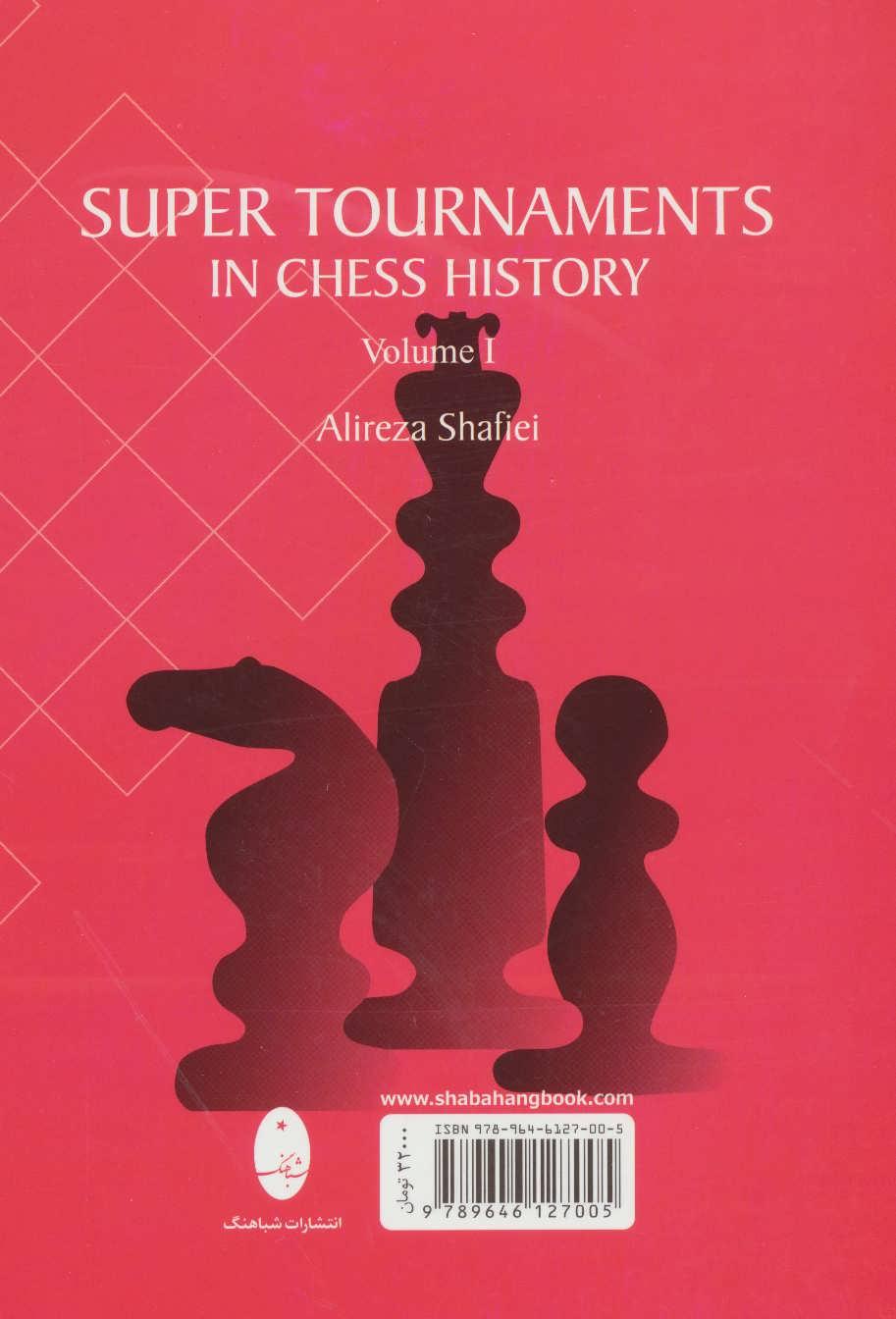 مسابقات بزرگ در تاریخ شطرنج جلد 1