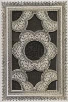 قرآن کریم عروس،همراه با رویدادهای مهم زندگی (گلاسه،باقاب،ترمو،پلاک دار،لیزری)