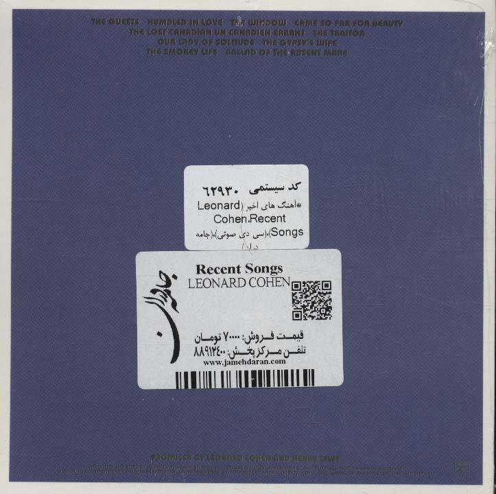آهنگ های اخیر (Leonard Cohen،Recent Songs)