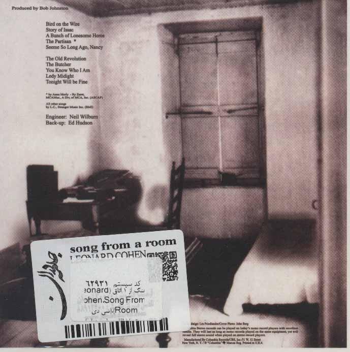 آهنگ از یک اتاق (Leonard Cohen،Song From a Room)،(باقاب)