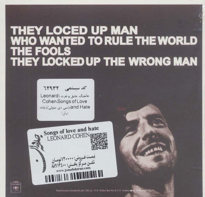 آهنگ عشق و نفرت (Leonard Cohen،Songs of Love and Hate)،(سی دی صوتی)