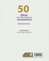 50 ایده مهم درباره اقتصاد که شما باید بدانید