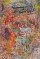 غزلیات سعدی فرشچیان (2زبانه،گلاسه،باقاب)