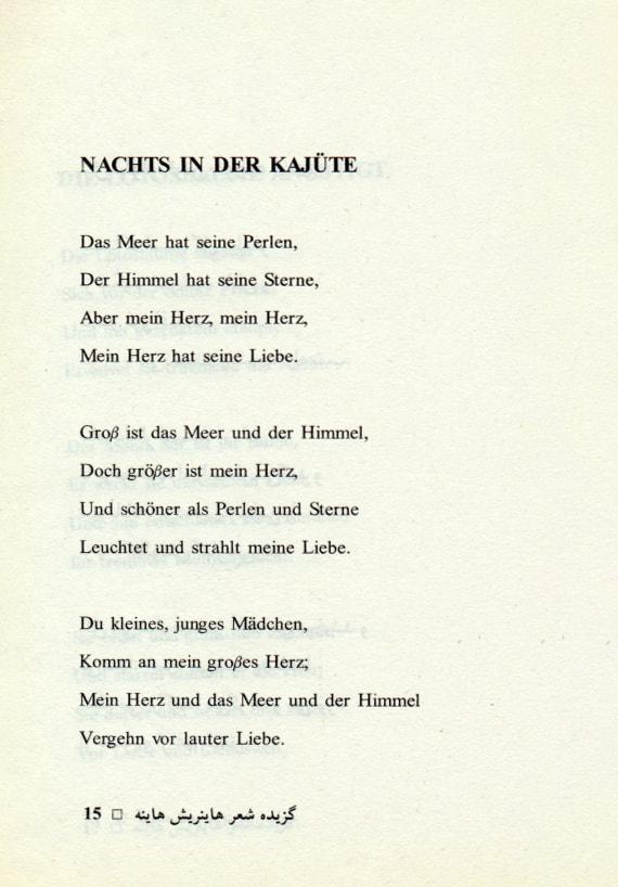 شاعران آلمانی (2زبانه،3جلدی)