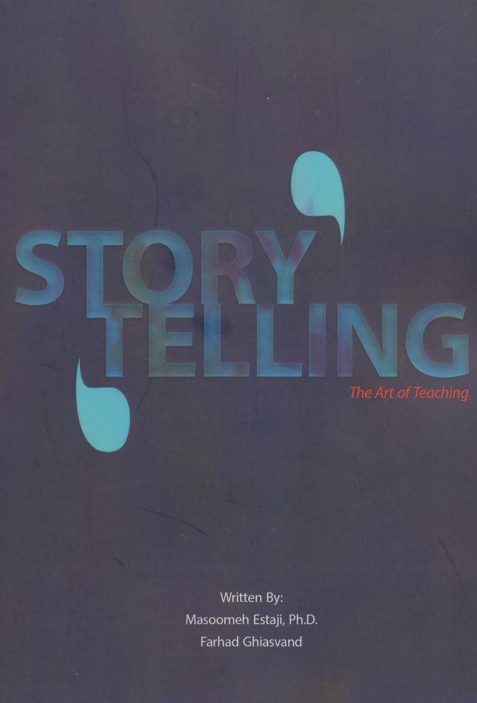هنر تدریس داستان سرایی (STORY TELLING:The Art of Teaching)