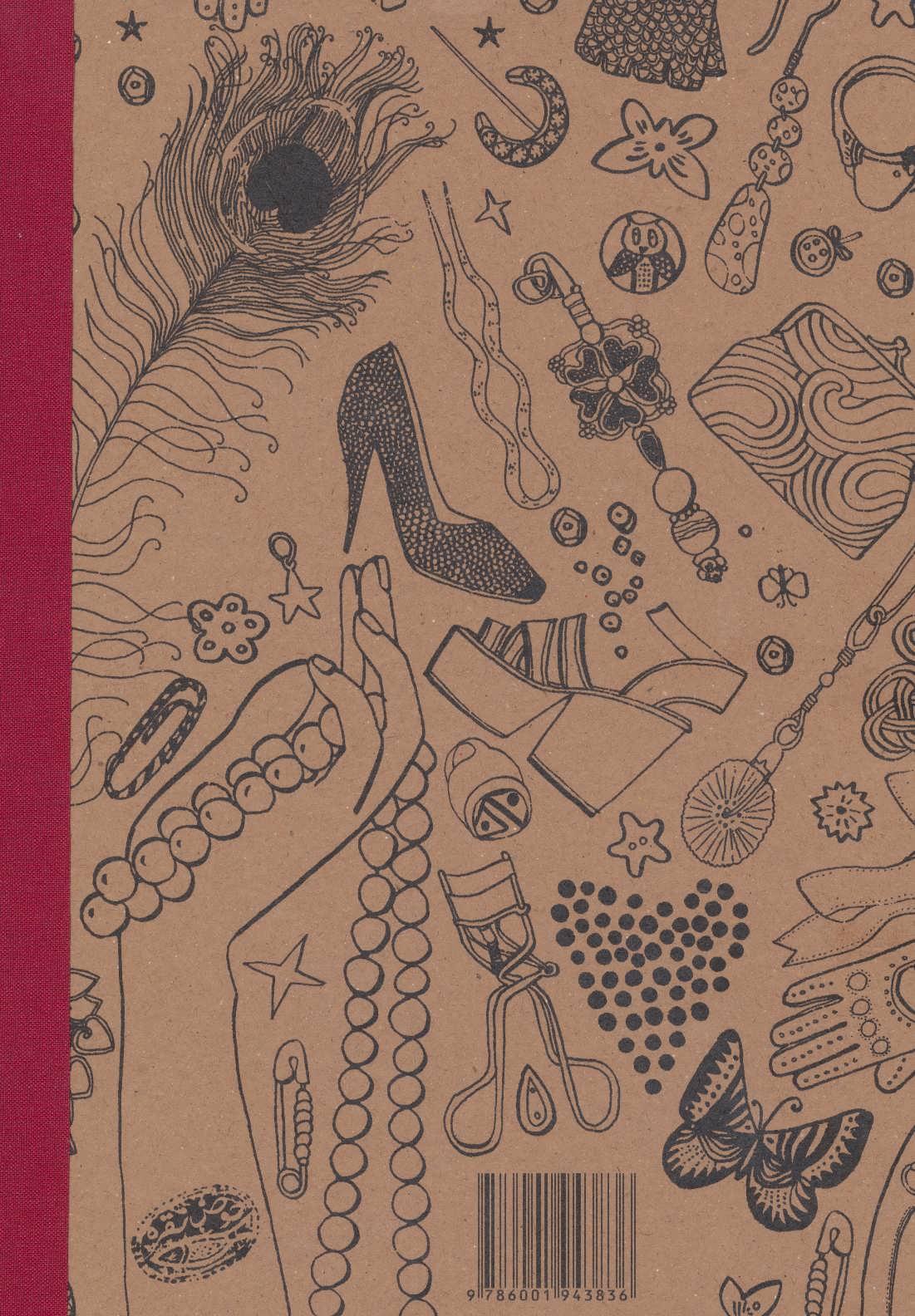 دنیای شگفت انگیز مد 1 (کتاب رنگ آمیزی،طراحی و رویابافی)