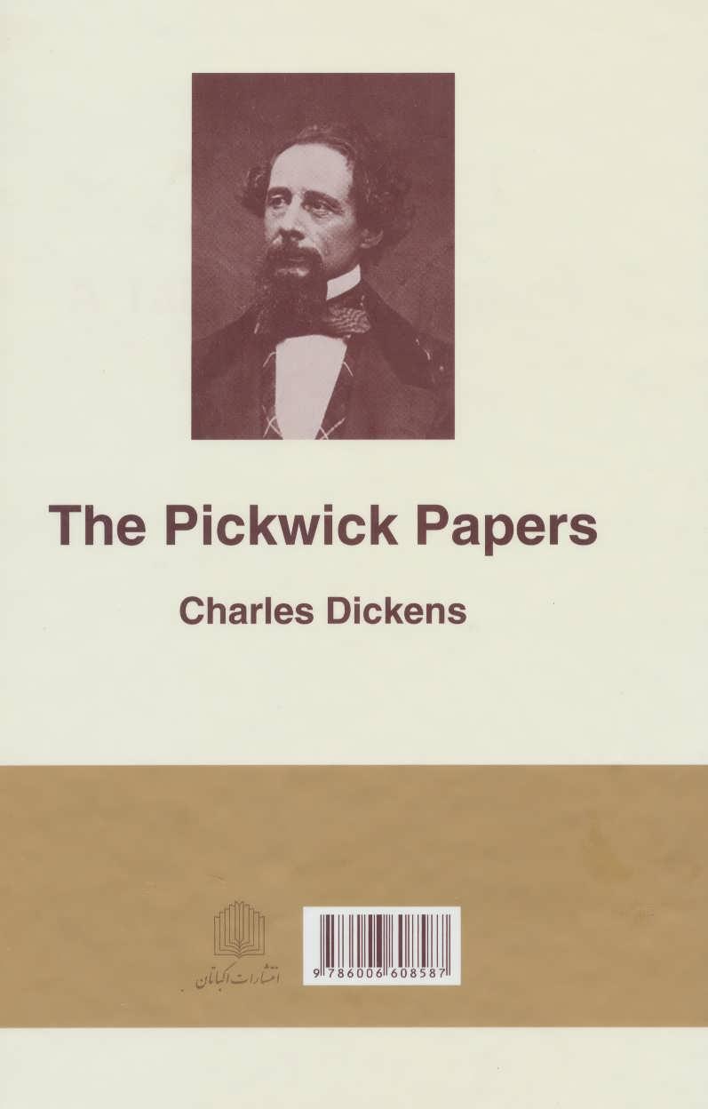نامه های پیک ویک