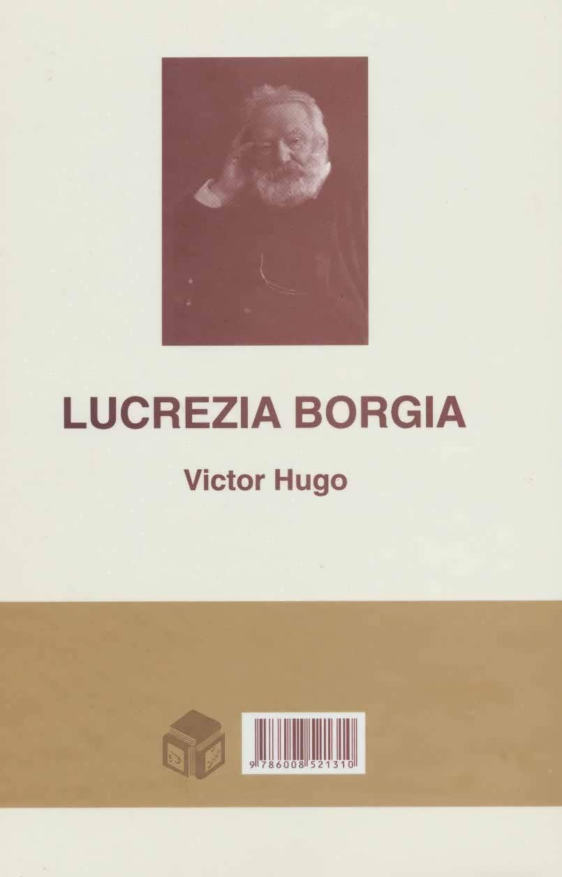 لوکرس بورژیا