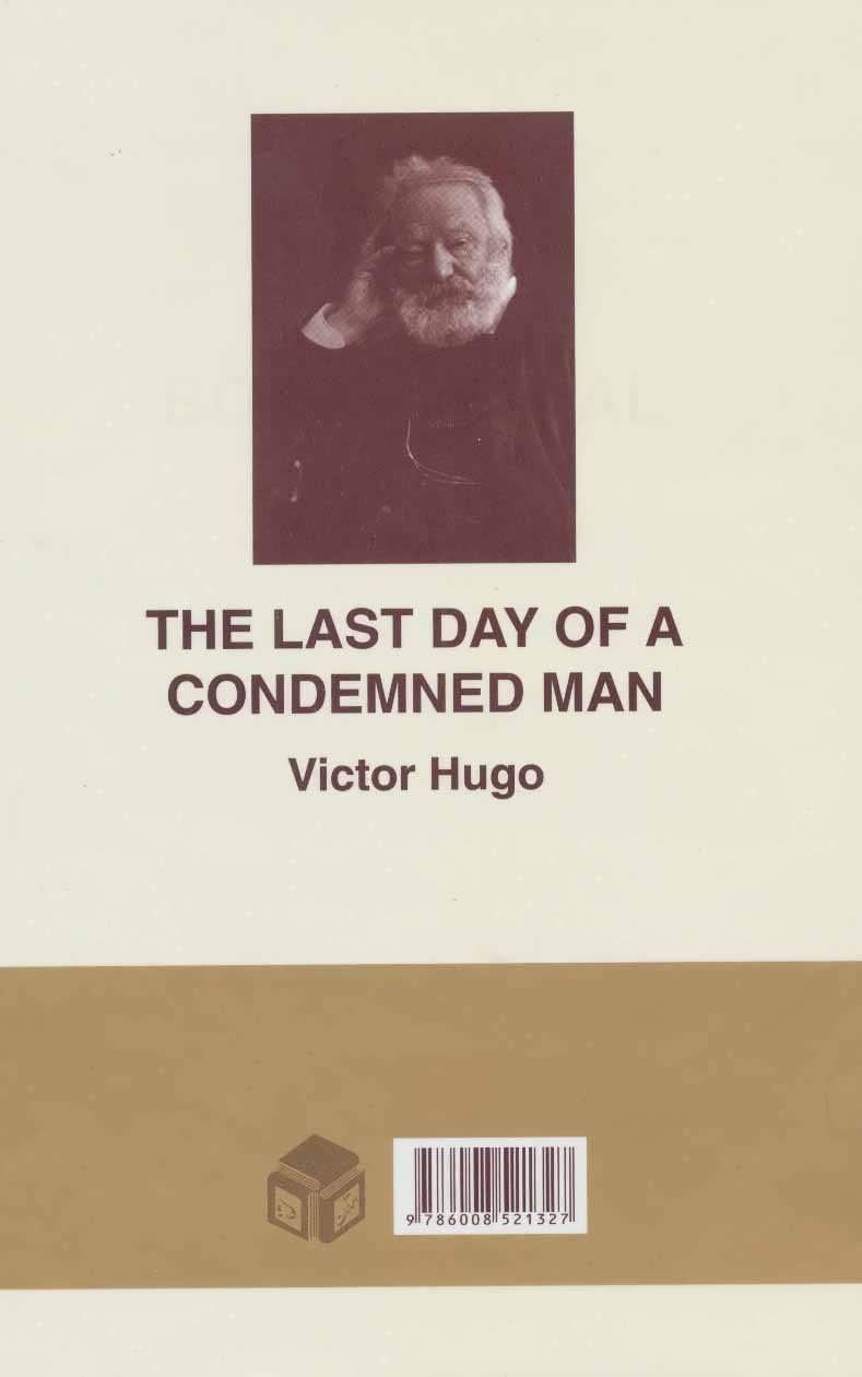 آخرین روز یک محکوم
