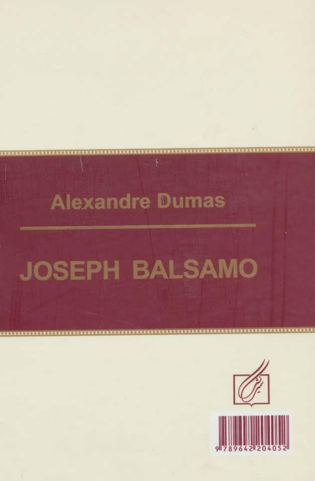 ژوزف بالسامو (10جلدی)