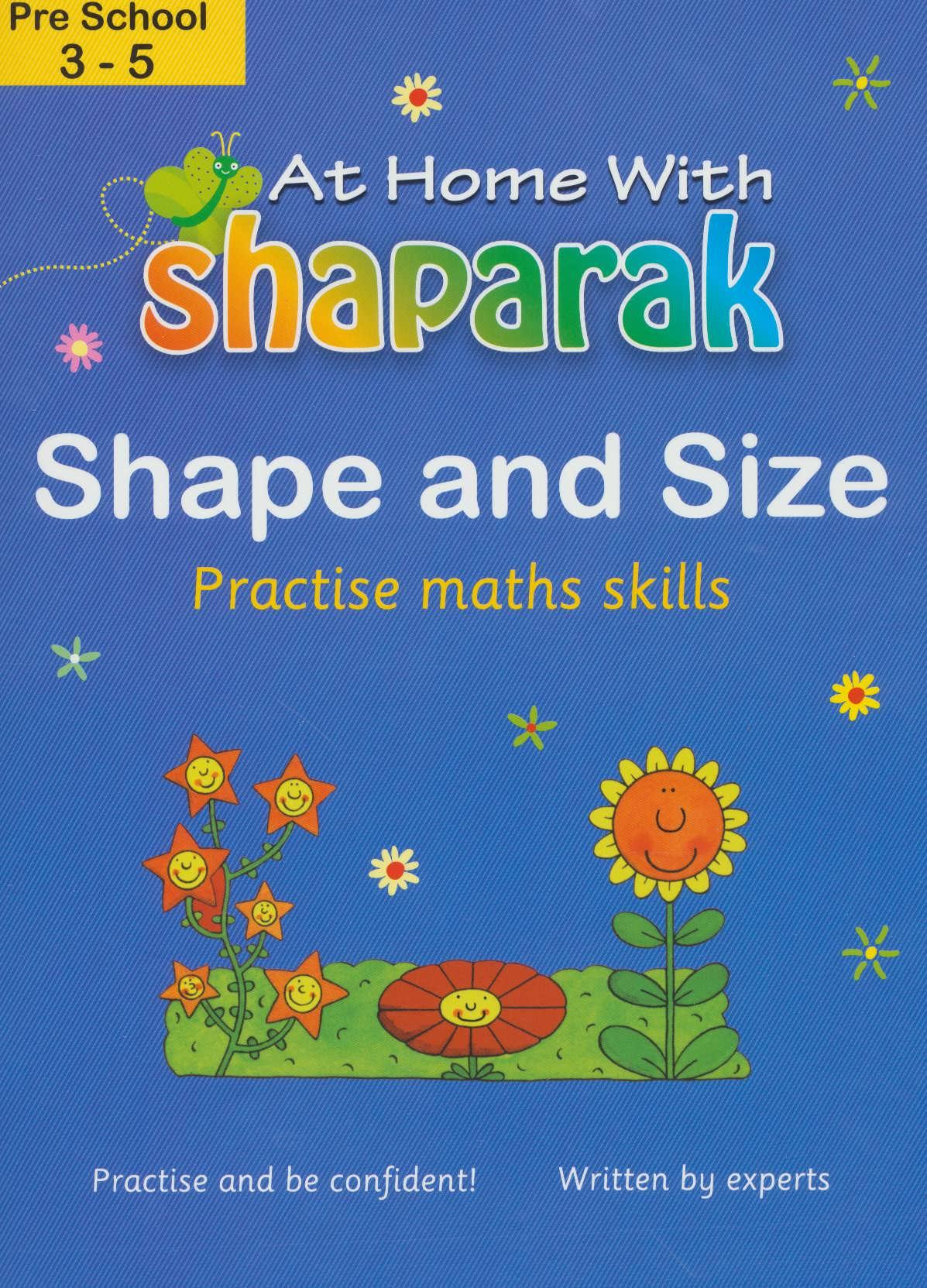 شاپرک سبز (آموزش شکل و اندازه:shape and size)،(انگلیسی)