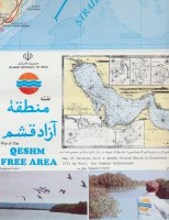 نقشه منطقه آزاد قشم کد 236 (گلاسه)