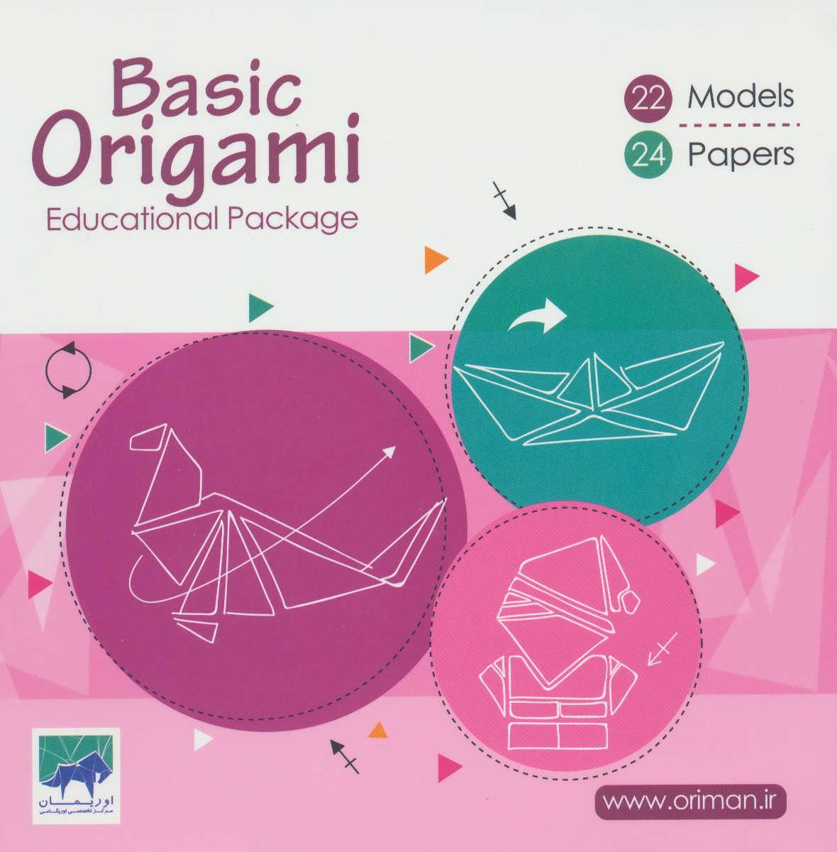 بسته آموزشی اوریگامی مقدماتی (سطح آسان)،(2زبانه،باجعبه)
