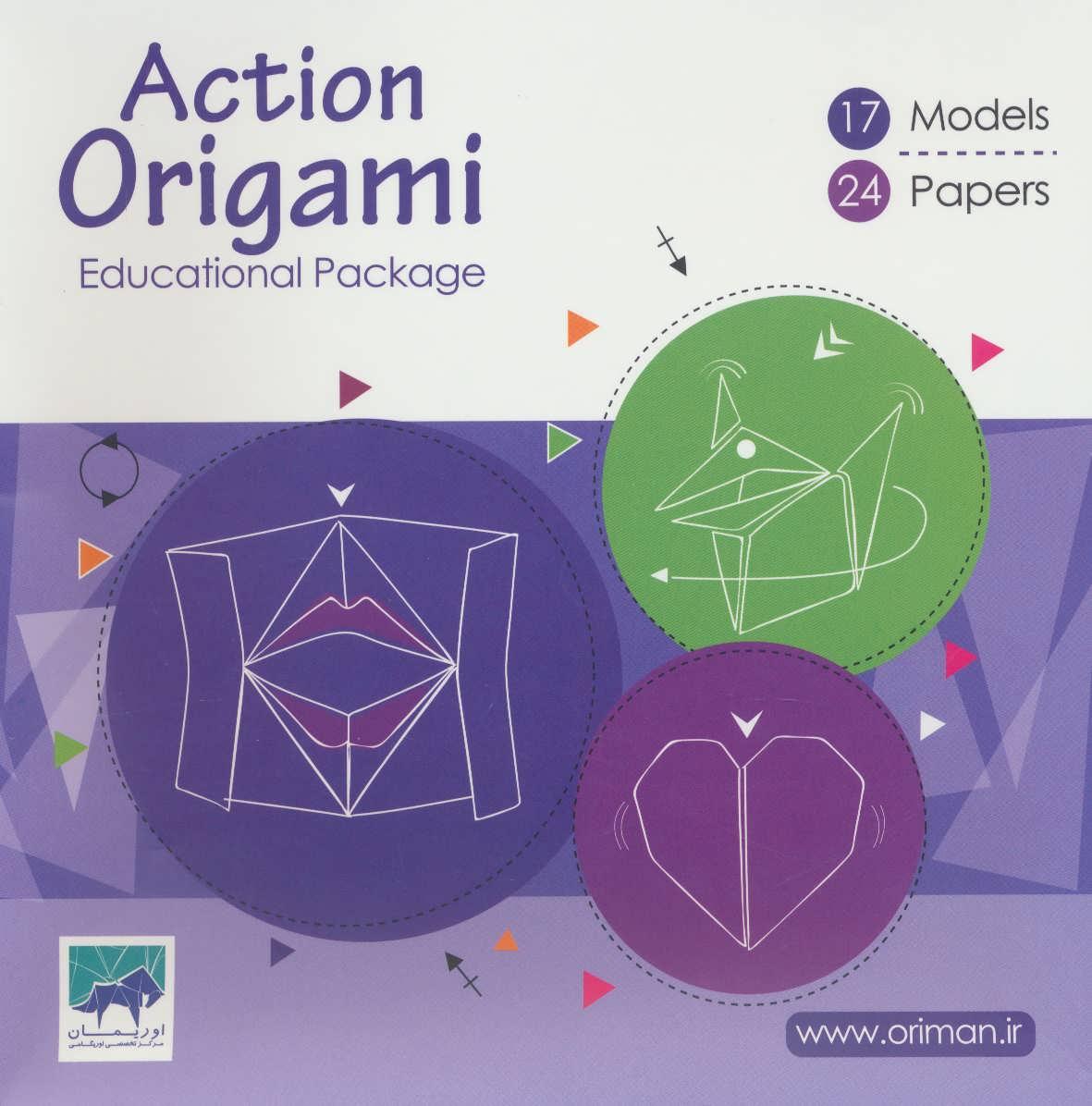بسته اوریگامی حرکتی (دیاگرام های آموزشی،به همراه کاغذ اوریگامی)،(باجعبه)