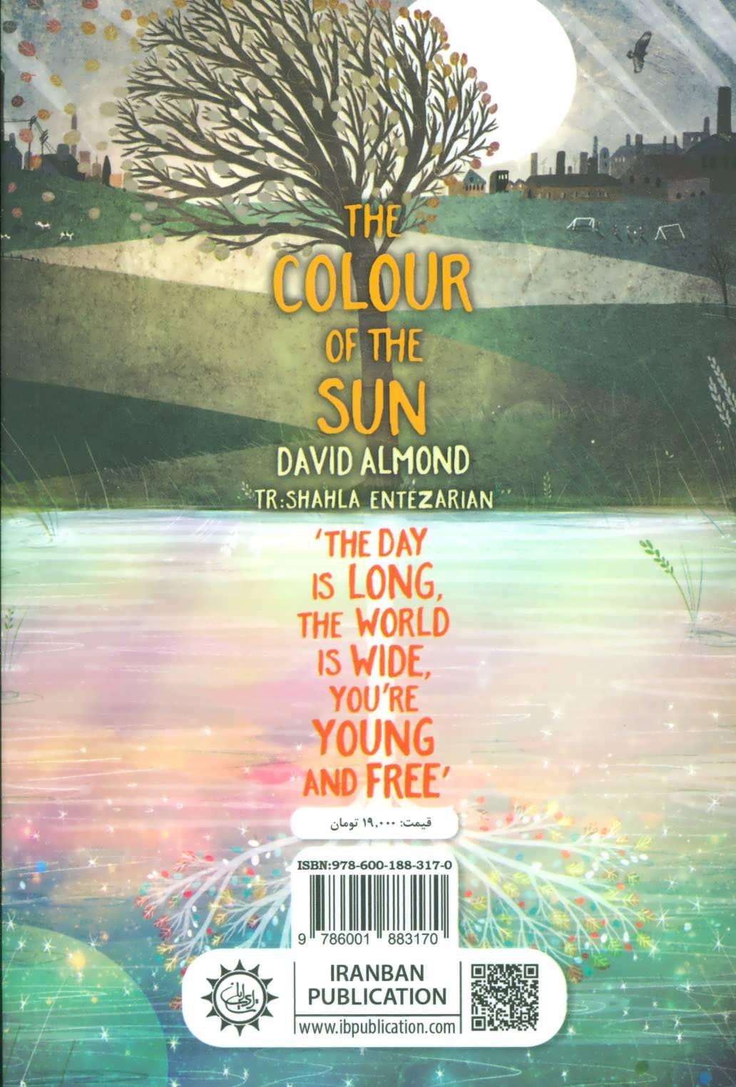 رنگ خورشید
