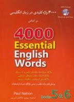 4000 واژه کلیدی در زبان انگلیسی (6 و 5)،(قرمز)،همراه با سی دی (2زبانه)