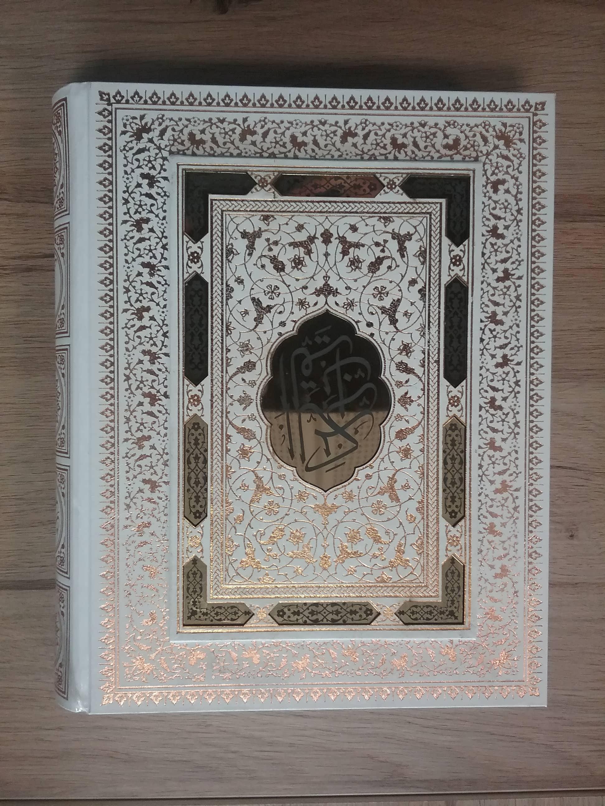 قرآن کریم عروس،همراه با رویدادهای مهم زندگی (سه لتی،باجعبه)