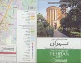 نقشه گردشگری شهر تهران 1398 (کد1464)،(گلاسه)