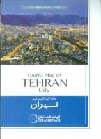 نقشه گردشگری تهران کد 1519 (انگلیسی)