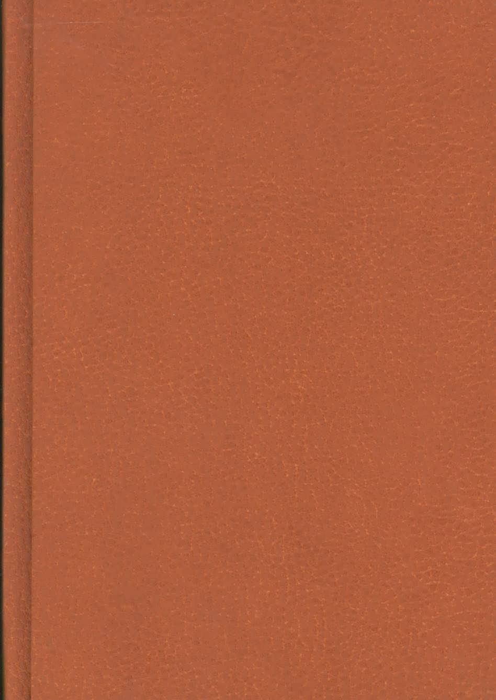 زرتشت (پیامبر ایران و باستان)،(چرم،لب طلایی)