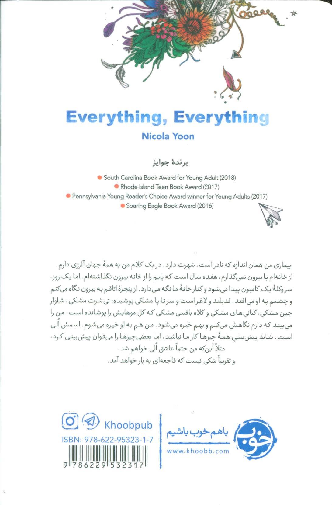 همه چیز،همه چیز