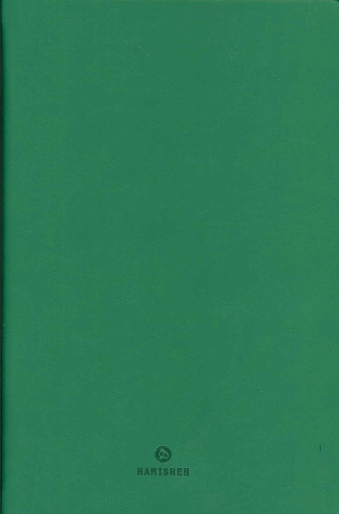 دفتر یادداشت خط دار (سبز،طرح کاج)،(ترمو،لب طلایی)
