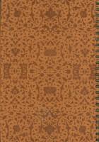 دفتر یادداشت خط دار (قهوه ای،طرح 3)،(سیمی،ترمو)