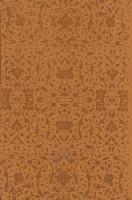 دفتر یادداشت خط دار (قهوه ای،طرح 6)،(ترمو،لب طلایی)
