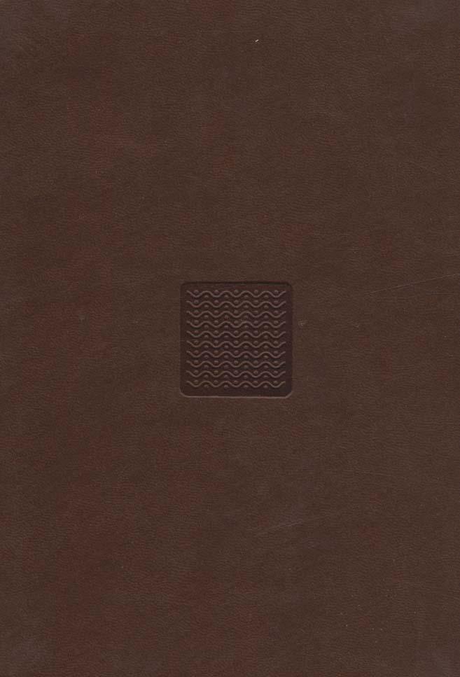 دفتر یادداشت خط دار (قهوه ای،طرح 7)،(ترمو،لب طلایی)