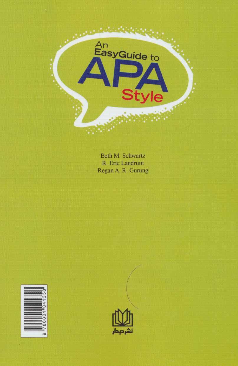 راهنمای مقاله نویسی به سبک انجمن روان شناسی آمریکا