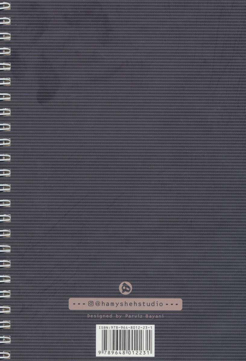 دفتر یادداشت خط دار (کد 231)،(سیمی)