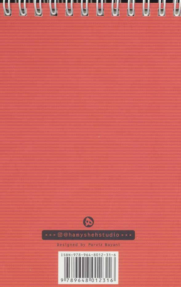 دفتر یادداشت خط دار (کد 316)،(سیمی)
