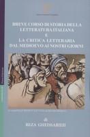 چکیده درس گفتارها: ...BREVE CORSO DI STORIA DELLA LETTERATURA ITALIANA E (ادبیات 9)،(ایتالیایی)