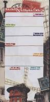 دفتر یادداشت چه کنم های هفته (طرح آسیاب،کد 729)