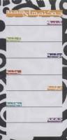 دفتر یادداشت چه کنم های هفته (طرح سیاه سفید،کد 729)