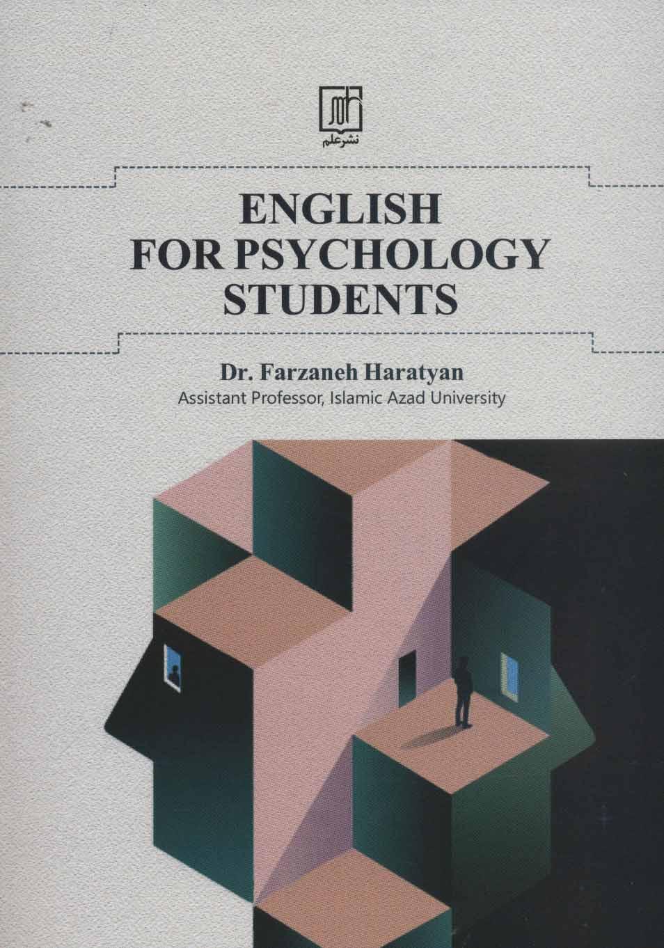 انگلیسی برای دانشجویان روان شناسی (ENGLISH FOR PSYCHOLOGY STUDENTS)،(انگلیسی)