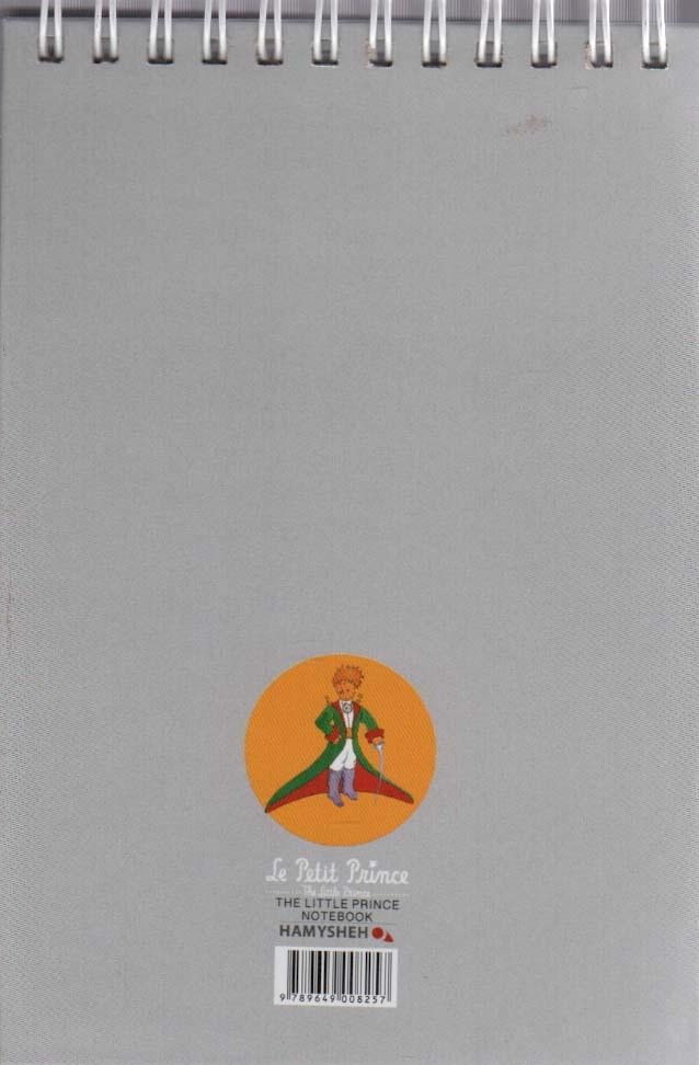 دفتر یادداشت خط دار شازده کوچولو و روباه (کد 8257)،(سیمی)