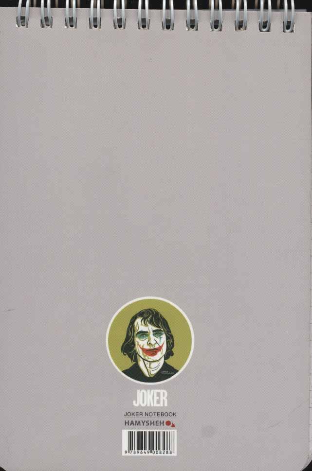 دفتر یادداشت خط دار جوکر (انیمیشن)،(2طرح)،(سیمی)