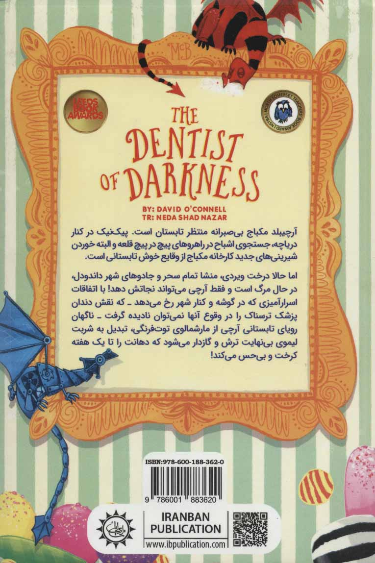 اسرار داندودل 2 (دندانپزشک تاریکی)