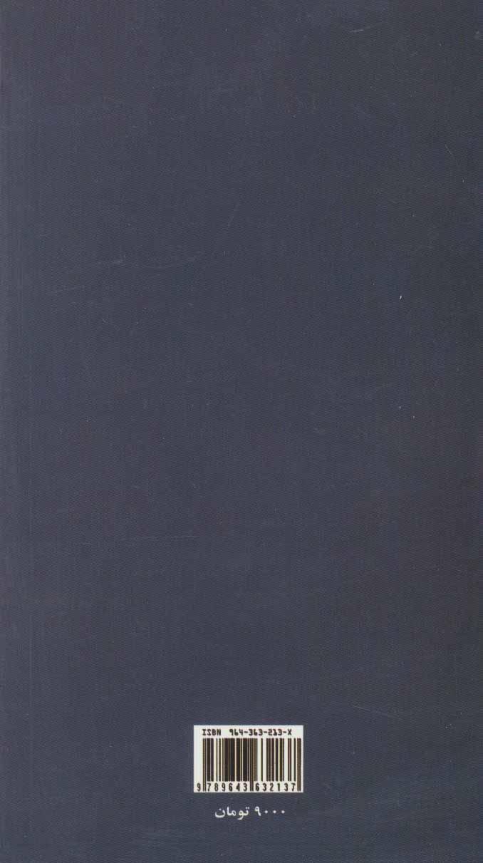 آلفرد هیچکاک و سه کارآگاه در (معمای قلعه وحشت)
