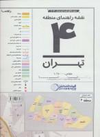نقشه راهنمای منطقه 4 تهران کد 1304 (گلاسه)
