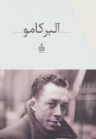 مجموعه آثار آلبر کامو (11جلدی،باقاب)