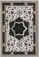 قرآن کریم عروس،همراه با آلبوم بله برون (گلاسه،باقاب،ترمو،پلاک دار،لیزری)