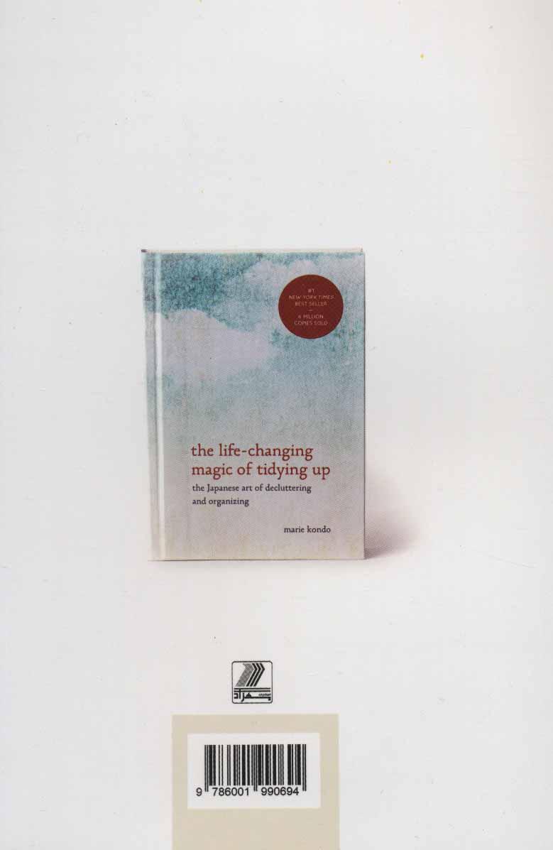 جادوی نظم و تحول در زندگی (هنر ژاپنی نظم بخشی و مرتب سازی)
