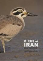 پرندگان ایران:فهرست تفصیلی گونه ها و زیر گونه ها (BIRDS of IRAN)،(2زبانه)