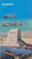 نقشه سیاحتی استان بوشهر (گلاسه)