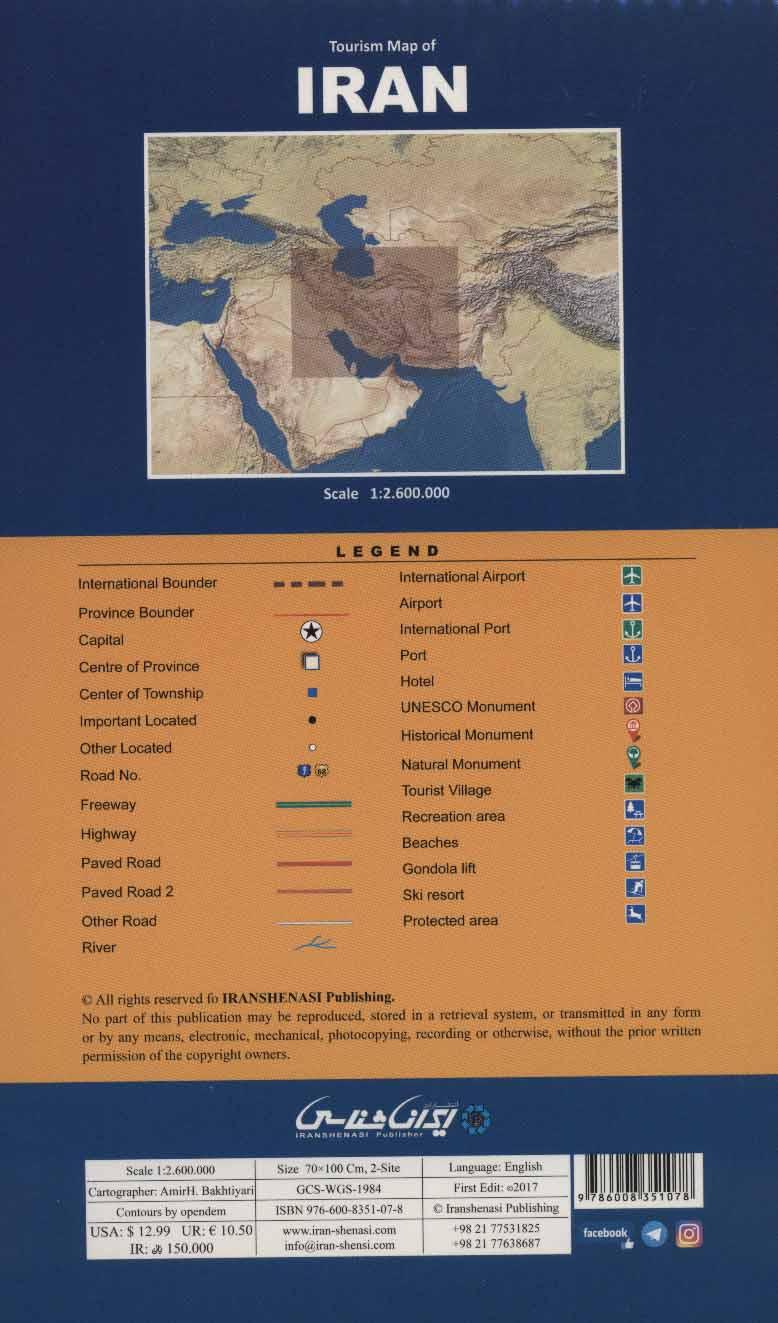 نقشه گردشگری ایران (انگلیسی)،(تک زبانه،گلاسه)