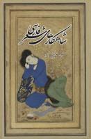 شاهکارهای شعر فارسی