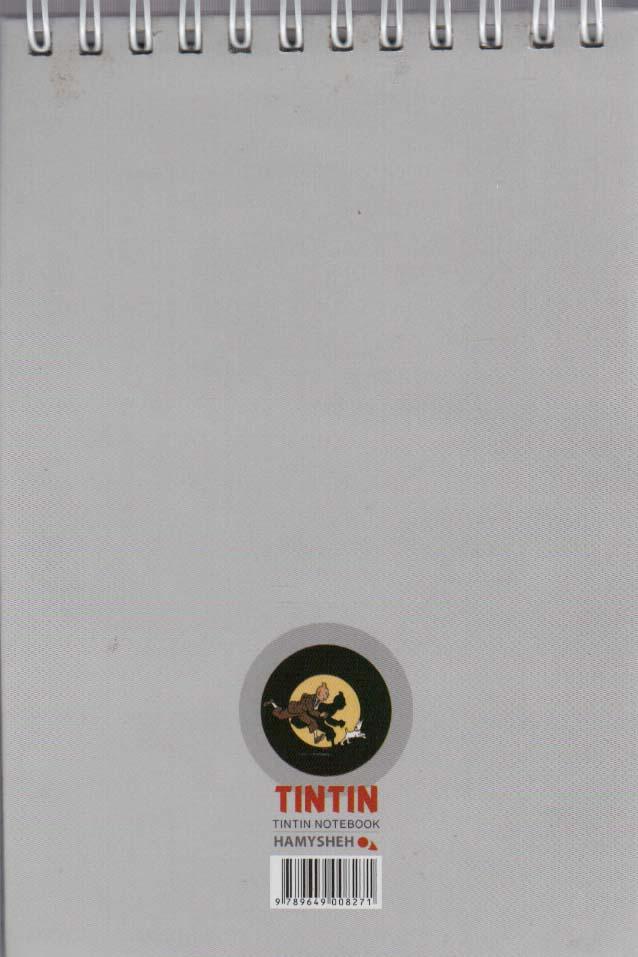 دفتر یادداشت خط دار تن تن (آبی روشن،کد 8271)،(سیمی)