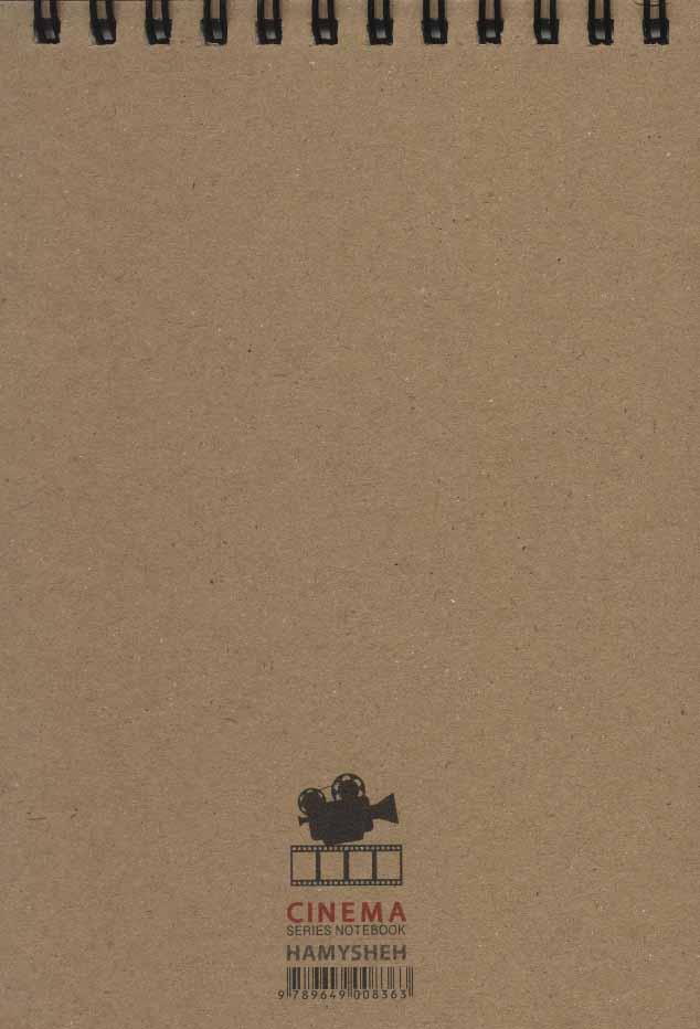 دفتر یادداشت خط دار (سینمایی:هیچکاک)،(کد 8363)،(سیمی)